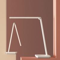 Xiaomi Mijia Desk Lamp Lite